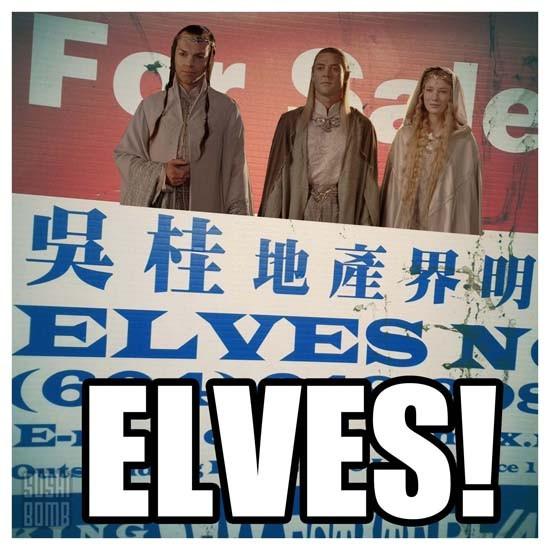 sushibomb_memes_elves_550